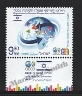Israel 2011  Yv. 2153, Israel, New OCED Member – Tab - MNH - Israel