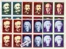 1985 European Composer 6v.-MNH   Block Of Four Bulgaria / Bulgarie - Musique