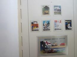 Faroe Islands 1990 ,  Facit 196 - 201 + Block 4  (Complete Sets) (Box 1 - 20) - Féroé (Iles)