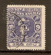 INDIA - COCHIN 1946 9p SG 98a PERF 13 FINE USED Cat £8 - Cochin