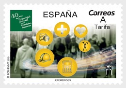 H01 Spain 2019 40 Years Of The Social Security Managing Bodies MNH Postfrisch - 1931-Heute: 2. Rep. - ... Juan Carlos I