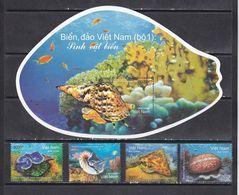 Vietnam Viet Nam MNH Perf Stamps With Margin & Souvenir Sheet : Marine Life / Shell 2018 (Ms1094) - Vietnam