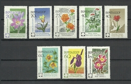 RUSSIA. URSS. USSR. 1960. Flora, Flowers, Plants. Full Set. - Piante Medicinali
