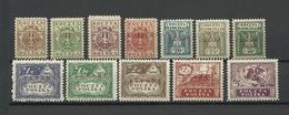 POLAND. 1919. Offices Abroad. LEVANT. Mi. # 1-12. RARE ! CV 1000 EURO ! - Levant (Turquía)