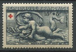 France 1952 - N° 938 - Au Profit De La Croix-Rouge Versaille - Bassin De Diane - Neuf - ** - France