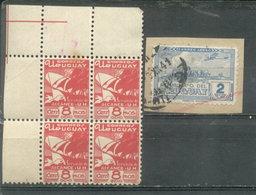 URUGUAY -  YVERT AEREO 94 - FUERA DE HORA 5  (#2156) - Uruguay