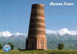 1 AK Kirgisistan * Der Burana Tower - Eines Der ältesten Bauwerke Dieser Art In Zentralasien - Erb. Im 11. Jh. * - Kirgisistan