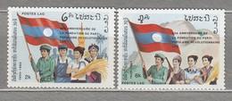 LAOS 1985 Revolution Flags MNH (**) Mi 880-881 #24733 - Laos