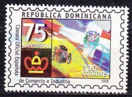DOMINIKANISCHE REPUBLIK [1999] MiNr 1995 ( O/used ) - Dominikanische Rep.