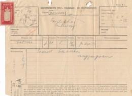 Nederlands Indië - Sluitzegel Op Telegram Van Batavia Naar L Buitenzorg - Nederlands-Indië