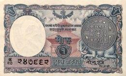 Nepal 1 Mohru, P-1b (1951) - UNC - Nepal