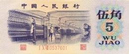 China 5 Jiao, P-880c (1972) - UNC - Chine
