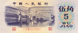 China 5 Jiao, P-880c (1972) - UNC - China