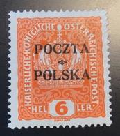 "1919 ""POCZTA POLSKA"" Krakow Mi 31 Plated I-94 By Michael Lenke, 6h Orange, VF MINT ORIGINAL GUM   (Polen Pologne Poland) - 1919-1939 République"