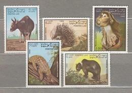 LAOS 1985 Fauna Animals MNH (**) Mi 846-850 #24738 - Laos