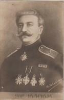 Arménie ~ Héros Arménien =  Officier - Armenië