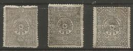 Turkey - 1892 Postage Dues Unused  Mi P19-21   Sc J39-41 - Unused Stamps