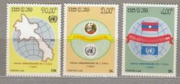 LAOS 1985 UNO Map Flag Coat Of Arms MNH (**) Mi 871-873 #24740 - Laos
