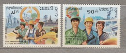 LAOS 1985 Revolution Coat Of Arms MNH (**) 878-879 #24743 - Laos