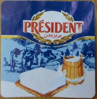EGYPT - PRESIDENT Cheese Label  Etiquette De Fromage - Kaas