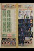 BRITISH COMMONWEALTH - PACIFIC ISLANDS Early 1900's To About 1980 MOSTLY MINT (MUCH NEVER HINGED) HIGH-POWERED ACCUMULAT - Stamps
