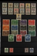 UNIVERSAL POSTAL UNION 1924 - 2004 PREMIUM COLLECTION OF MINT SETS Displayed In A Stock Book Includes Many Better Items  - Postzegels