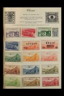 SEVENTEEN ANCIENT WORLD ALBUMS. 19th Century To 1950's Mint & Used Stamps In Seventeen Battered Albums, Mostly Sparsely  - Postzegels
