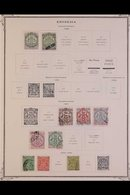BRITISH COMMONWEALTH - THE RHODESIAS A Clean And Useful Mint Or Used Collection On Pages, Incl. 1905 Falls 2½d And 1s Mi - Stamps