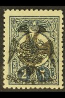 "1913 2pi Blue-black, Overprinted ""Eagle"" In Black, SG 8 (Mi. 8), Very Fine Mint. Signed Diena. For More Images, Please V - Albania"