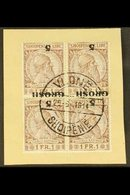 """1914 5 Grosh On 1f Brown """"INVERTED SURCHARGE"""", SG 45a, Very Fine Used Block Of 4 """"on Piece"""" With Central """"VLONE"""" Cds. (1 - Albania"""