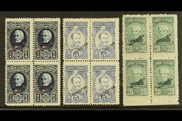 1891 SPECIMEN OVERPRINTS 1890-91 1p Deep Blue San Martin, 5p Ultramarine Lamadrid, And 20pblue-green G. Brown Top Three - Argentina