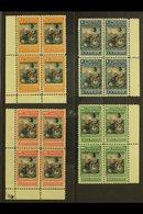 1899-1903 1p Blue & Black, 5p Orange & Black, 10p Green & Black And 20p Red & Black 'Liberty Seated' Perf 11½ Top Values - Argentina