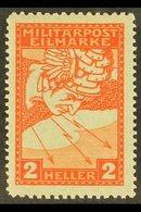 BOSNIA AND HERZEGOVINA NEWSPAPER EXPRESS 1916 2h Vermilion Perf 11½x12½ (Michel 117 C, SG N411a), Very Fine Mint, Very F - Austria