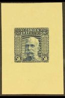 BOSNIA AND HERZEGOVINA  1906 IMPERF DIE PROOF For The 5k Francis Joseph I Issue Printed In Blue On Cream Ungummed Paper, - Austria
