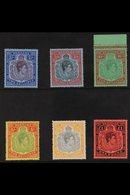 1938-53 KGVI Head Key Plates Perf 14 Complete Basic Set, SG 116d, 117b, 118e, 119d, 120b & 121c, Superb Never Hinged Min - Bermuda