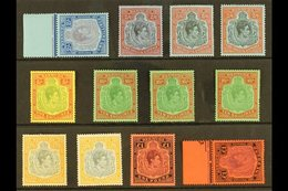 1938-53 KING GEORGE VI KEY TYPES A Very Fine Mint Or Never Hinged Mint Group With 2s Perf 13 Ord Paper, SG 116e (NHM), 2 - Bermuda