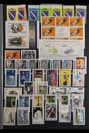 1993 TO 2015 NEVER HINGED MINT COMPLETE COLLECTION. In A Large Stock Book Including The Sets, Booklets, Miniature Sheets - Bosnia And Herzegovina