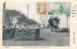 China, Japan Sino-Japanese War Battle Line Of Shanghai 1937 Guard On Military Road - China