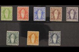 1899 Virgin Complete Set, SG 43/50, Very Fine Mint. Lovely! (8 Stamps) For More Images, Please Visit Http://www.sandafay - British Virgin Islands