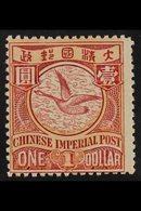 1900-06 (no Wmk) $1 Red And Flesh, SG 131, Fine Fresh Mint. For More Images, Please Visit Http://www.sandafayre.com/item - China
