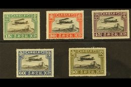 1921 Air Set Complete, SG 352/356, Very Fine Mint (5 Stamps) For More Images, Please Visit Http://www.sandafayre.com/ite - China