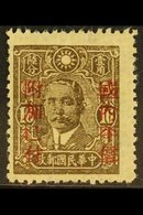 1942 PROVINCIAL SURCHARGES 16c Olive-brown Overprinted In KIANGSI, In Red, SG 688Af, Fine Mint. For More Images, Please  - China
