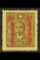 1943 PROVINCIAL SURCHARGES 50c On 16c Olive-brown, Overprinted In HUPEH In Error On East Szechwan Postage Paid Surcharge - China