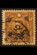 1946 (Sept) $20 On 3c Brown Martyr With Wmk, SG 902, Very Fine Used. A C.N.C. Surcharge Rarity, Cat £1600. For More Imag - China