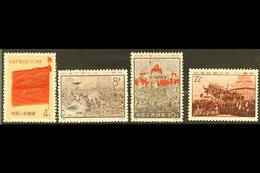 1971 Centenary Of The Paris Commune, SG 2442/45, 4f With Two Shortish Perfs, Never Hinged Mint (4 Stamps) For More Image - China
