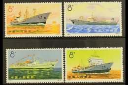 1972 Chinese Merchant Shipping Set, SG 2485/8, Very Fine NHM. (4 Stamps) For More Images, Please Visit Http://www.sandaf - China