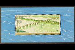 1978 Hsingkiang River Bridge Min Sheet, SG MS2834, Never Hinged Mint. For More Images, Please Visit Http://www.sandafayr - China