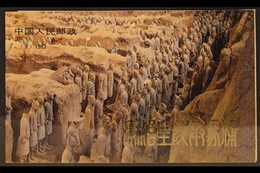 1983 Terracotta Figures Complete Booklet Number 9, SG SB18, Superb Never Hinged Mint. For More Images, Please Visit Http - China