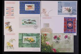 1983-1992 COVERS & MAXI/POST CARDS COLLECTION An ALL DIFFERENT Collection Of First Day Covers, Maxi Cards & Presentation - China