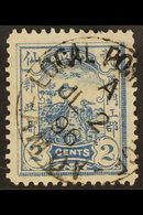 AMOY LOCAL POST 1895 2c Blue Die I, Herons, SG 3, Very Fine Used. Scarce Stamp. For More Images, Please Visit Http://www - China